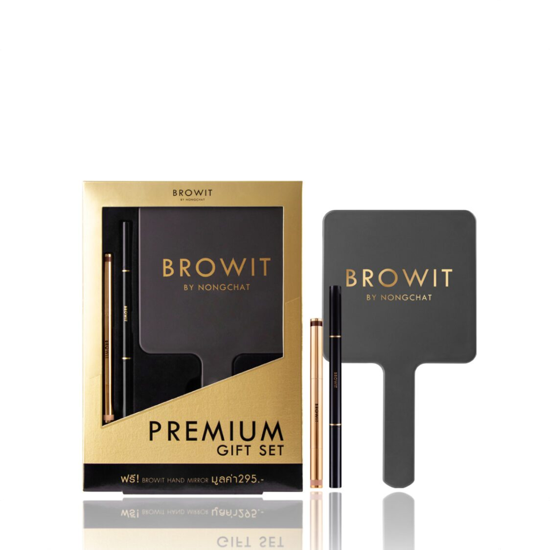 Browit Glamourous Gift Set