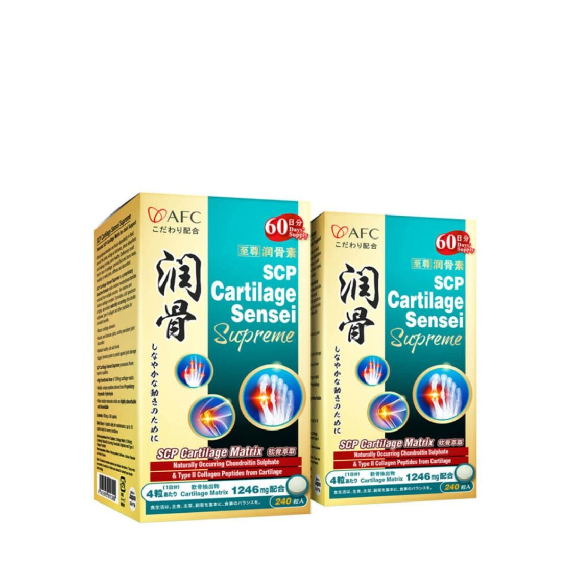 AFC Japan SCP Cartilage Sensei Supreme 240 Caplets Twin Packs