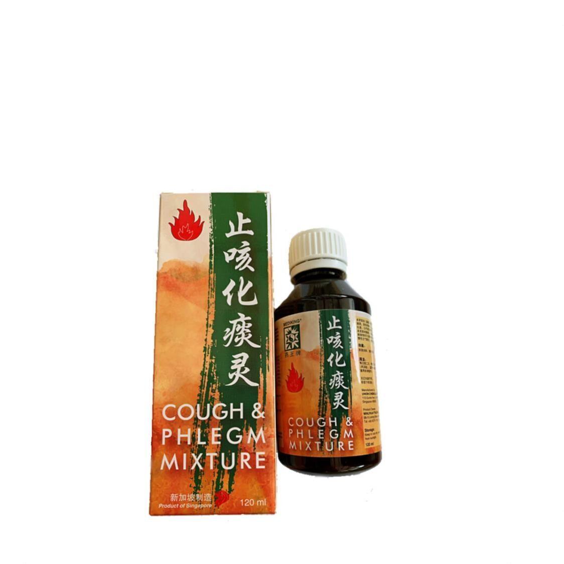 Winlykah TCM Mediking Cough  Phlegm Mixture