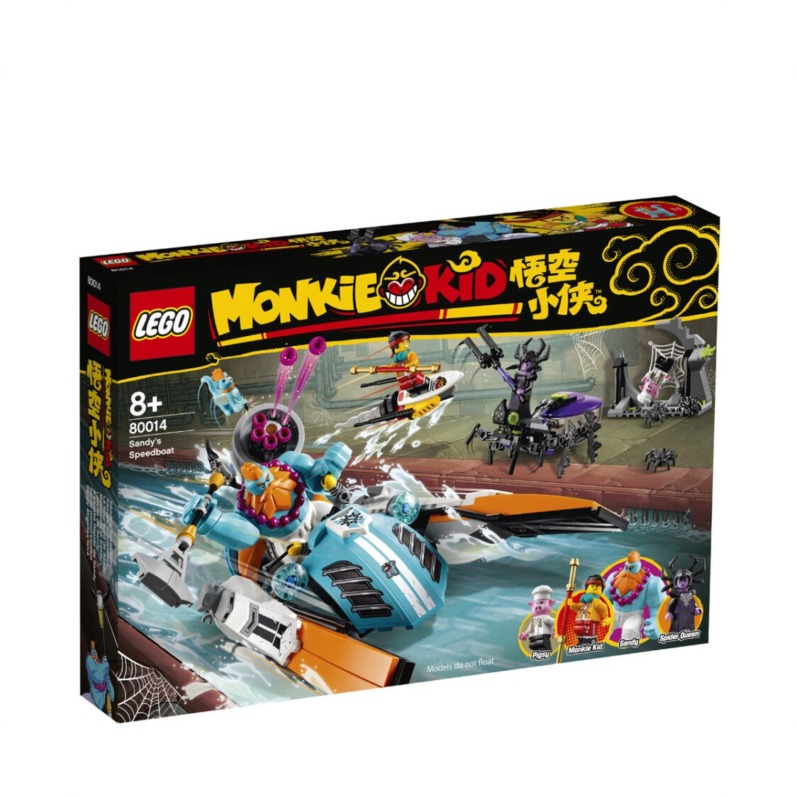 LEGO Sandys Speedboat 80014 V29