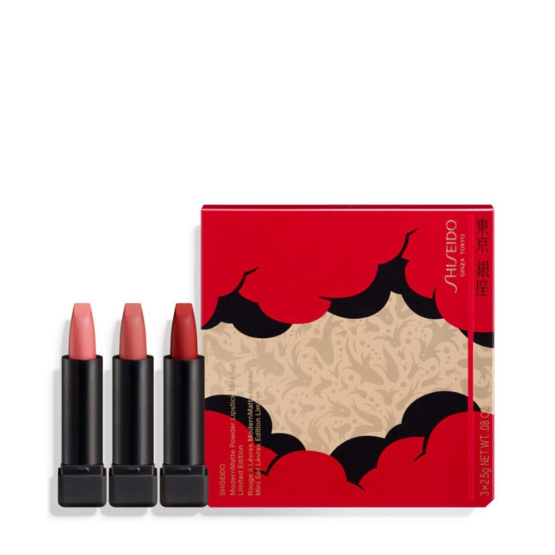 Shiseido ModernMatte PowderLipstick Mini Set Holiday Limited Edition