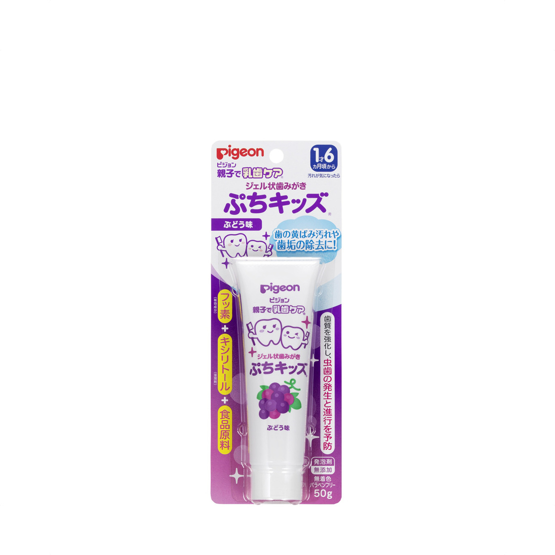 Infant Tooth Gel Grape JP 50g