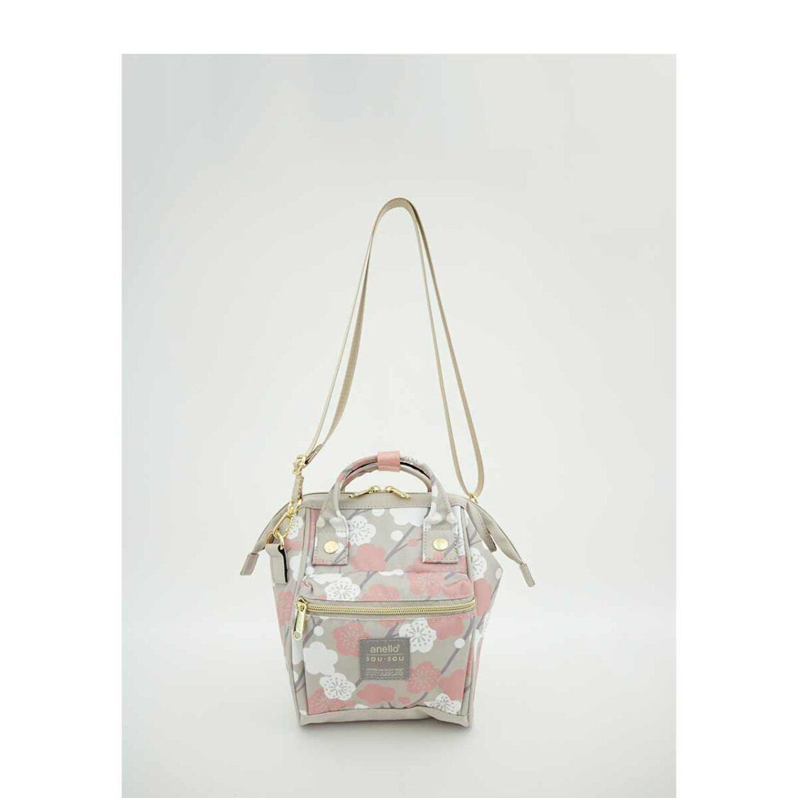 Anello X Sousou 2Way Micro Shoulder Bag Light Beige