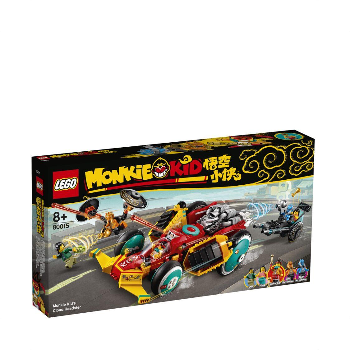 LEGO s Cloud Roadster 80015 V29
