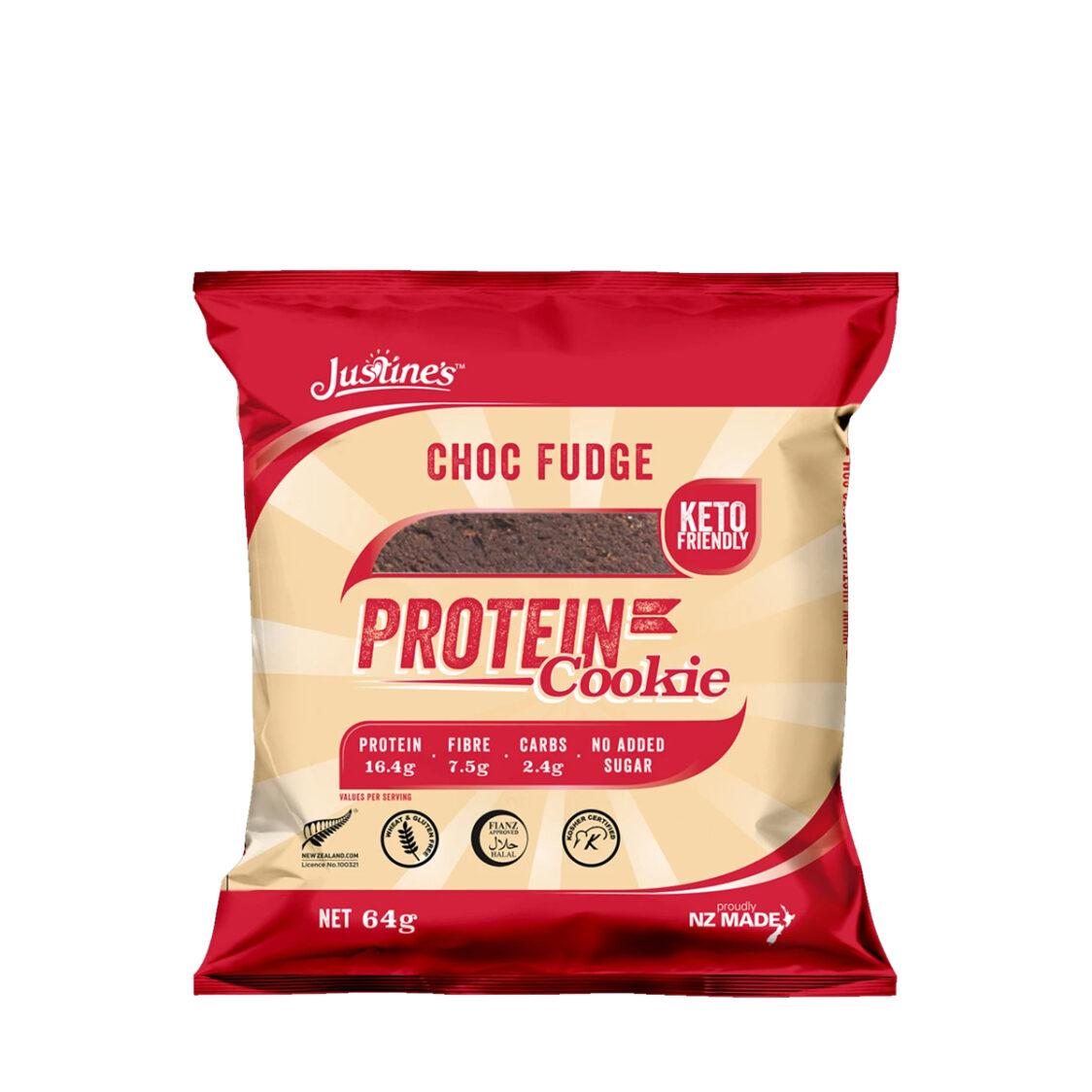 Justines Protein Cookie - Choc Fudge 12 Pcs