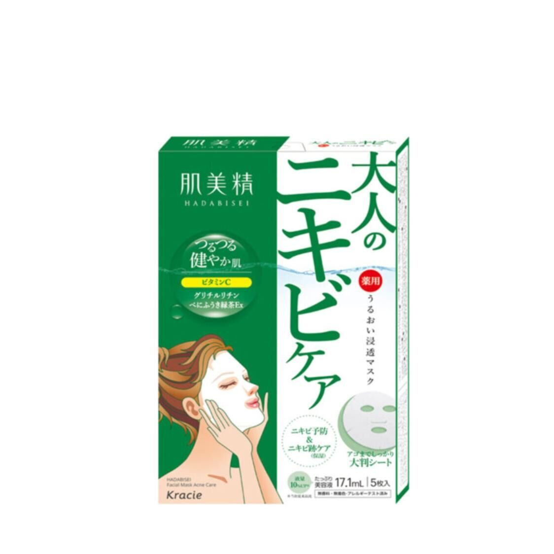 Hadabisei Moisturising Facial Mask Acne 5pc