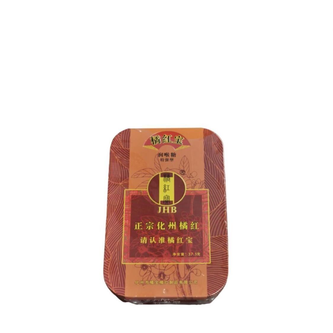Winlykah TCM Jhb Refreshing Herbal Candy