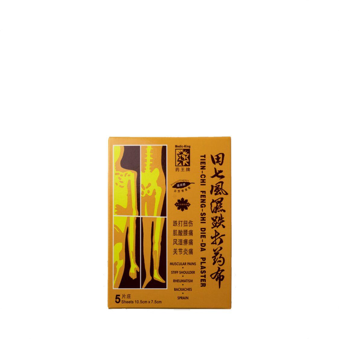 Winlykah TCM Mediking Tien-Chi Feng-Shi Die-Da Plaster 5 Sheets
