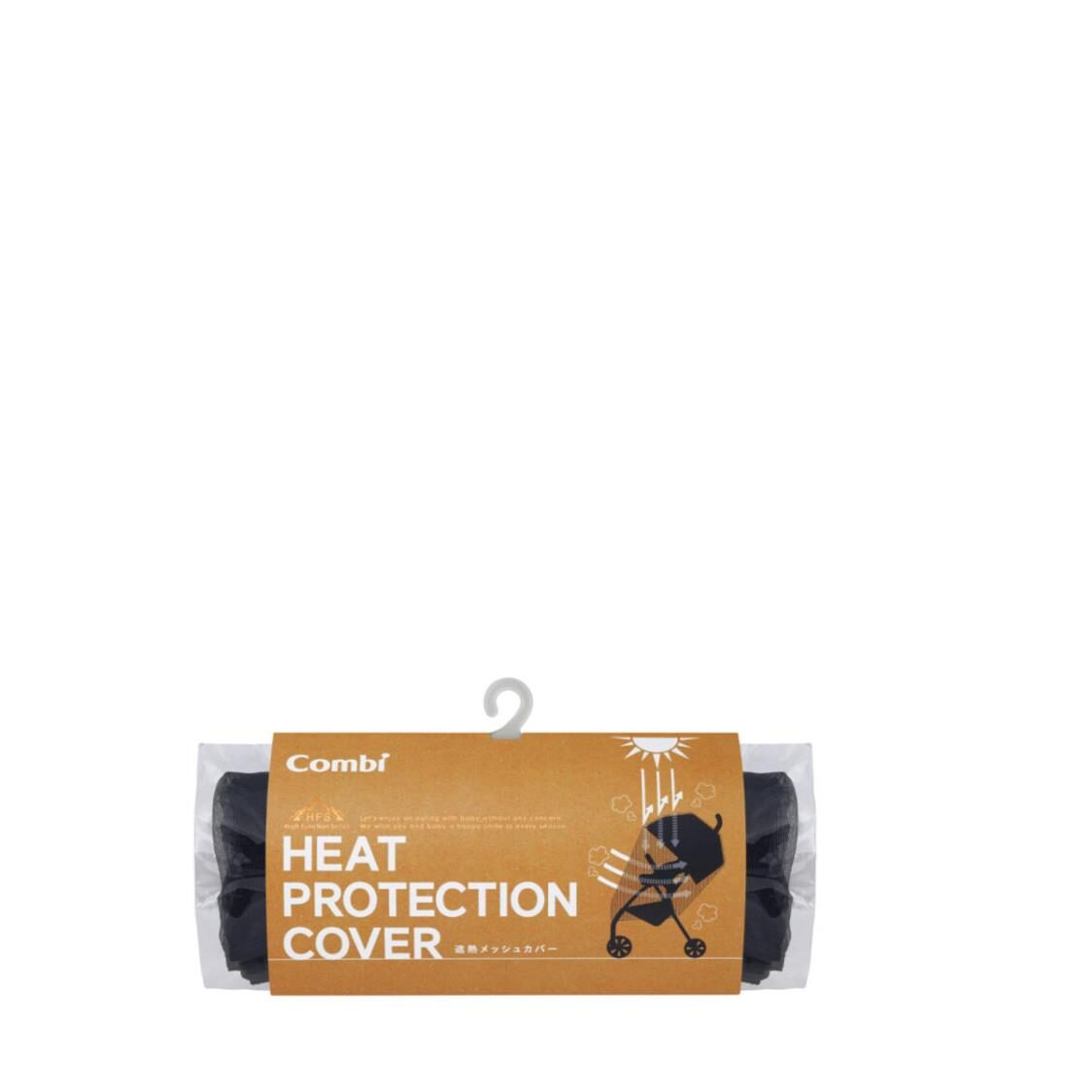Combi Heat Protection Cover