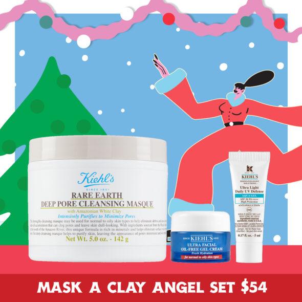 Kiehls Since 1851 Rare Earth Deep Pore Cleansing Masque 125ml