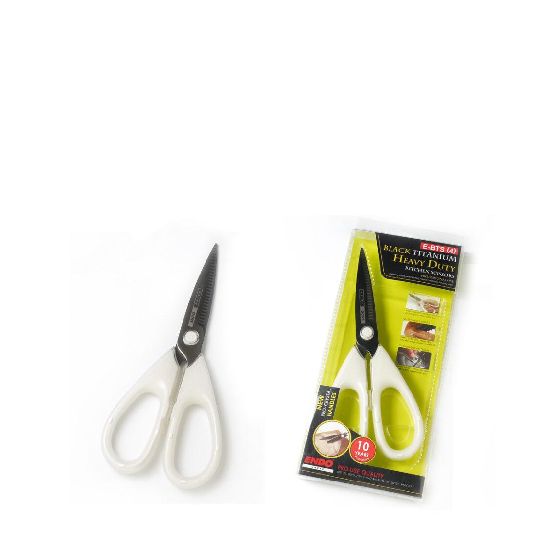 Endo Black Titanium 5-In-1 Professional Kitchen Scissors E-BTS4