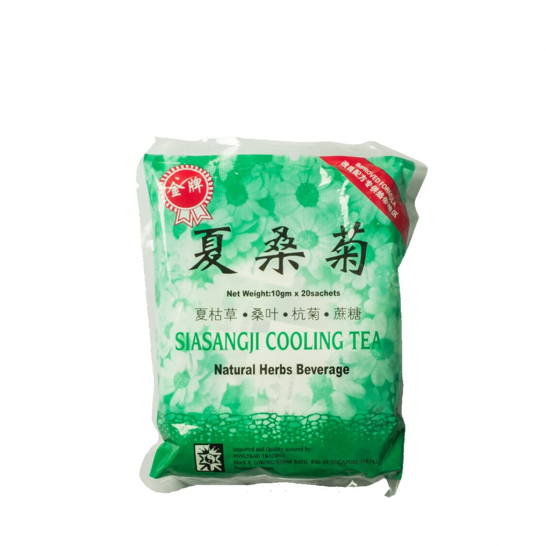 Winlykah TCM Siasangji Cooling Tea