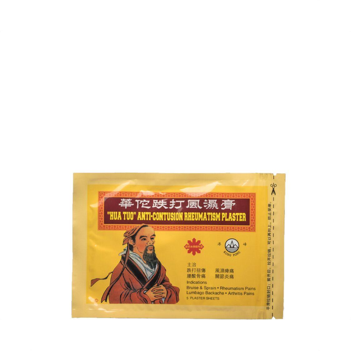 Winlykah TCM Kong Fong Hua Tuo Anti-Contusion Rheumatism Plaster 5 Sheets