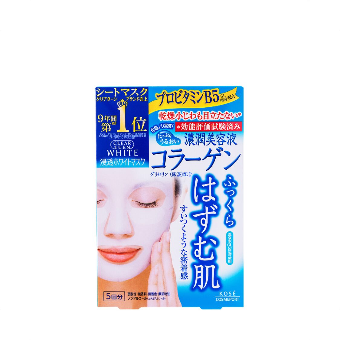 Kose Cosmeport Clear Turn White MaskCollagen D