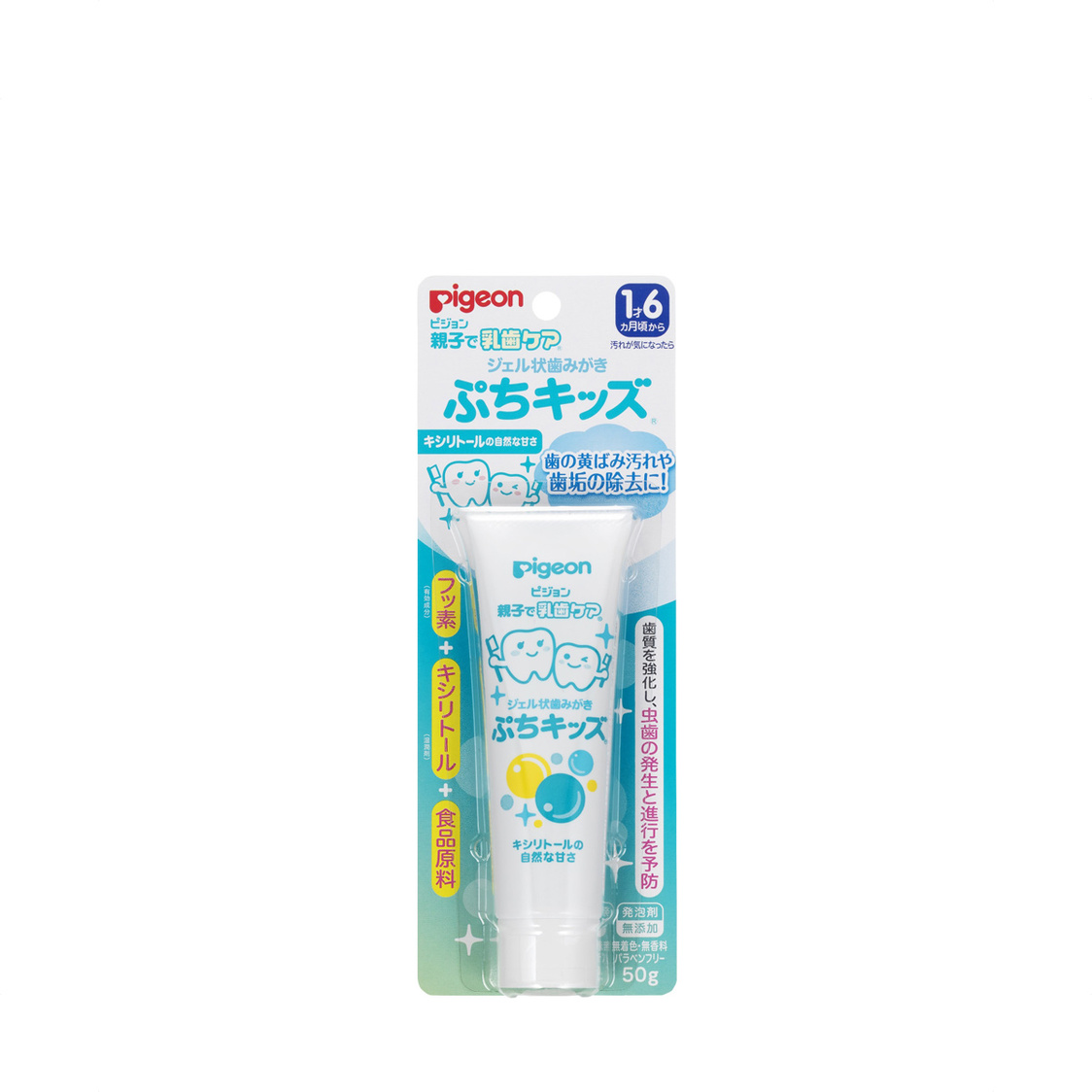 Infant Tooth Gel Xylitol JP 50g