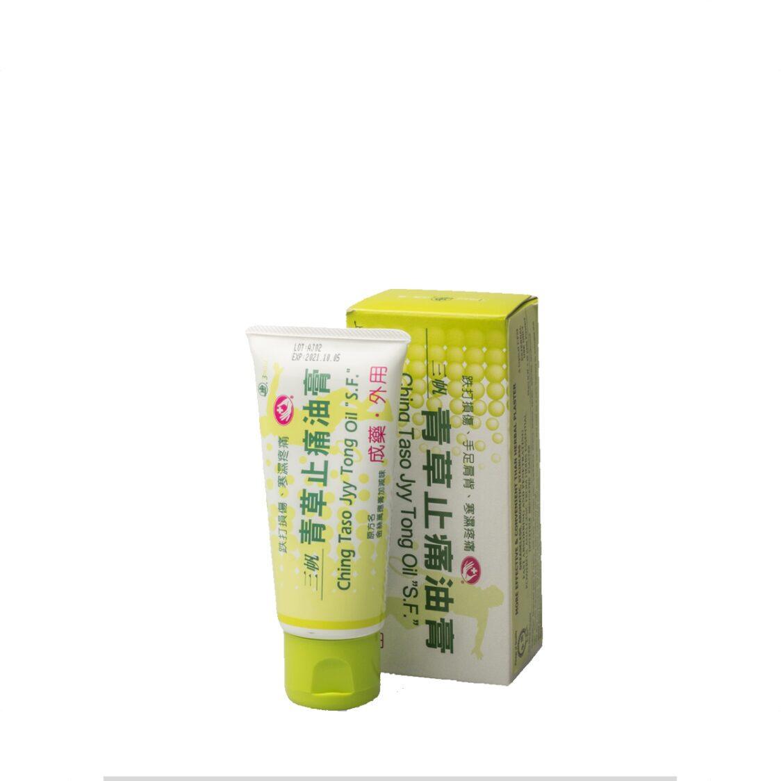 Winlykah TCM SF Brand Ching Taso Jyy Tong Oil