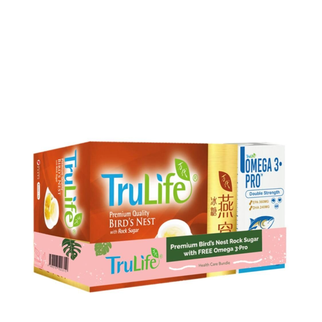 TruLife Birds Nest Rock Sugar 6s   Omega 3Pro 60s Bundle