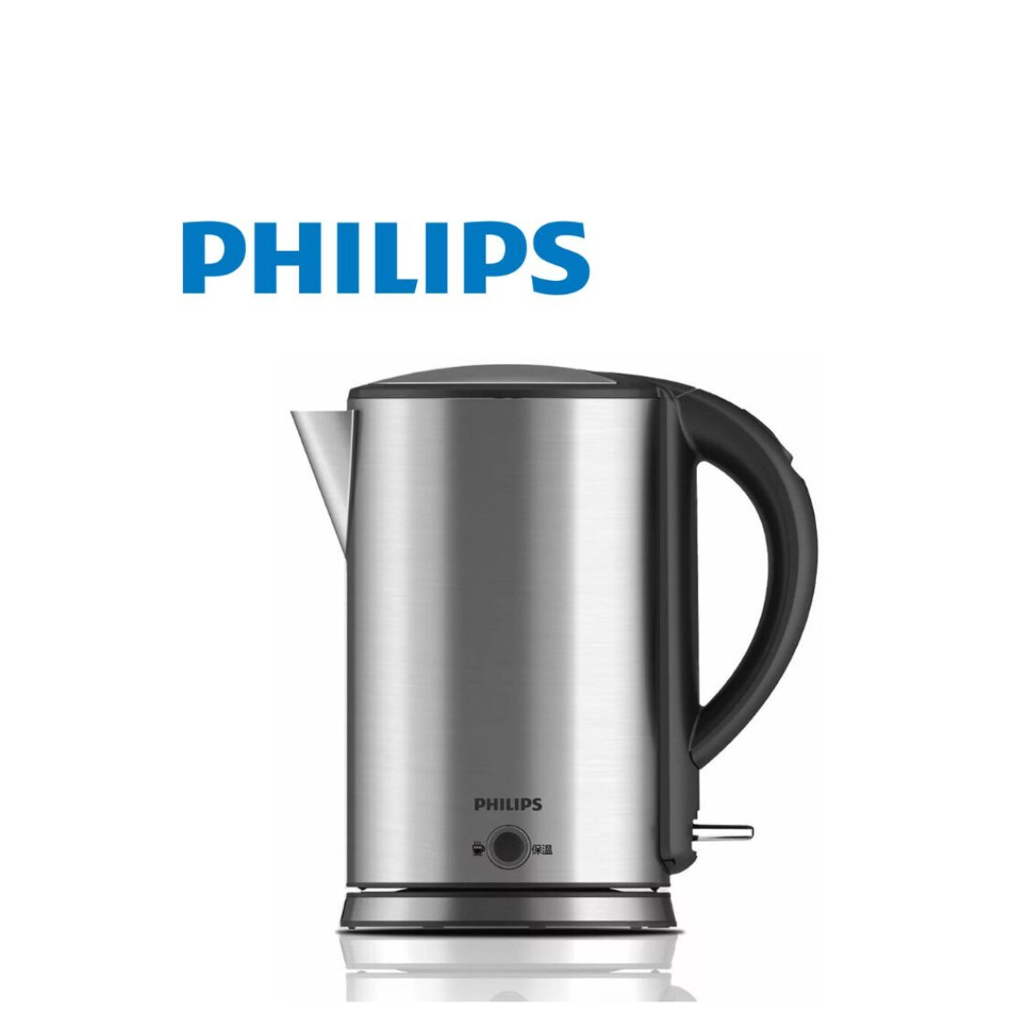 Philips 17L 1600W Stainless Steel Kettle With Keep Warm Function HD931603