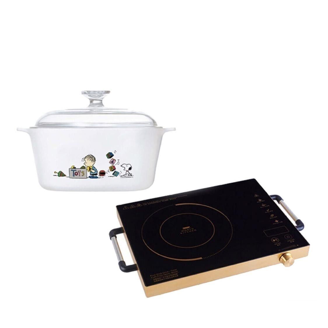 Corningware 5L Covered Casserole  FOC World Kitchen High Heat Cooker worth 79