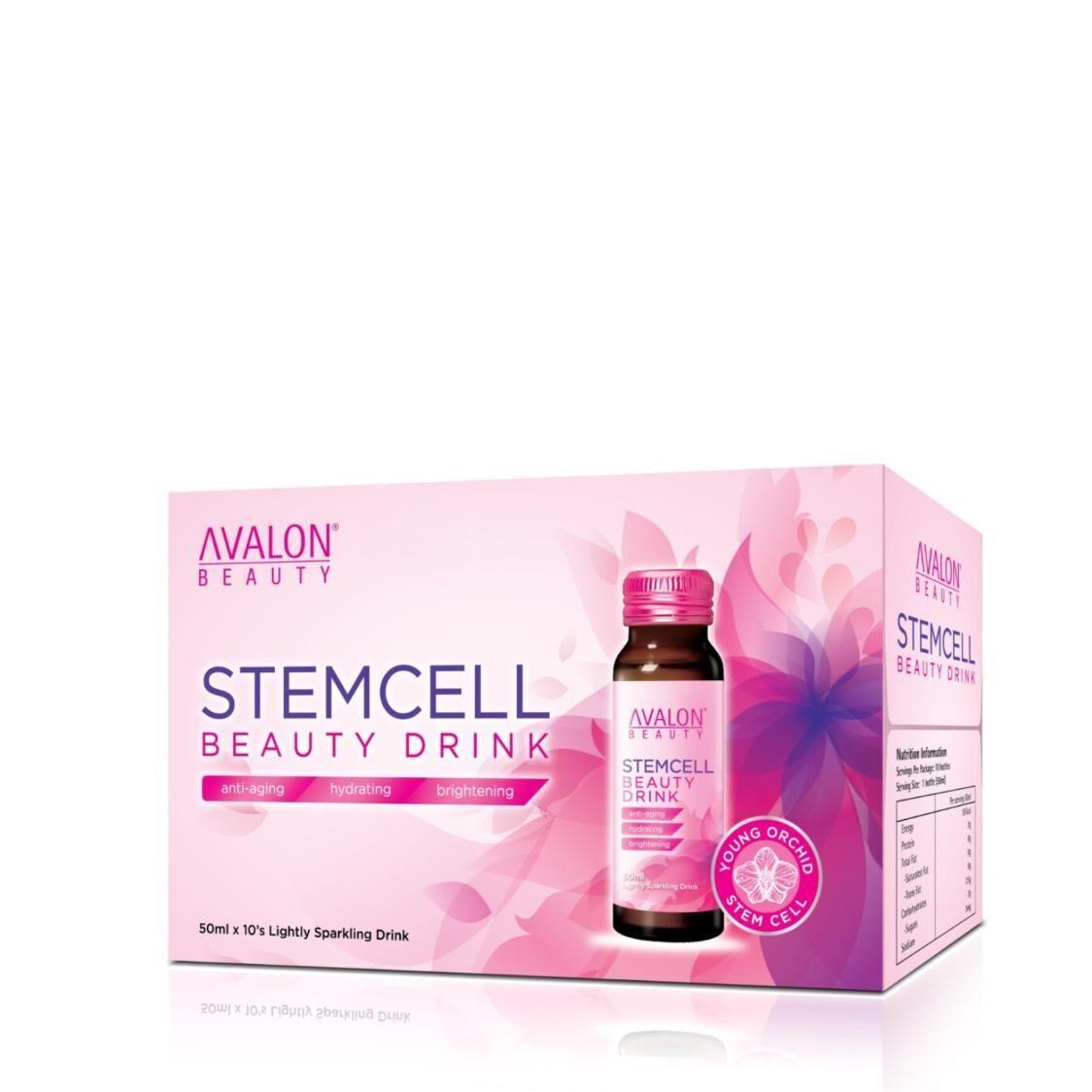Stemcell Beauty Drink 10s
