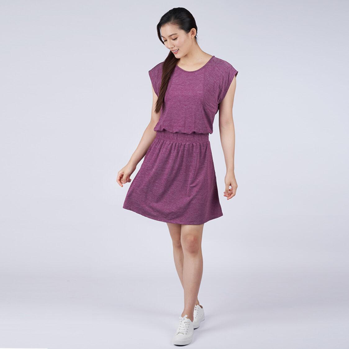 Yumi Active Airy Escape Dress Heather Plum