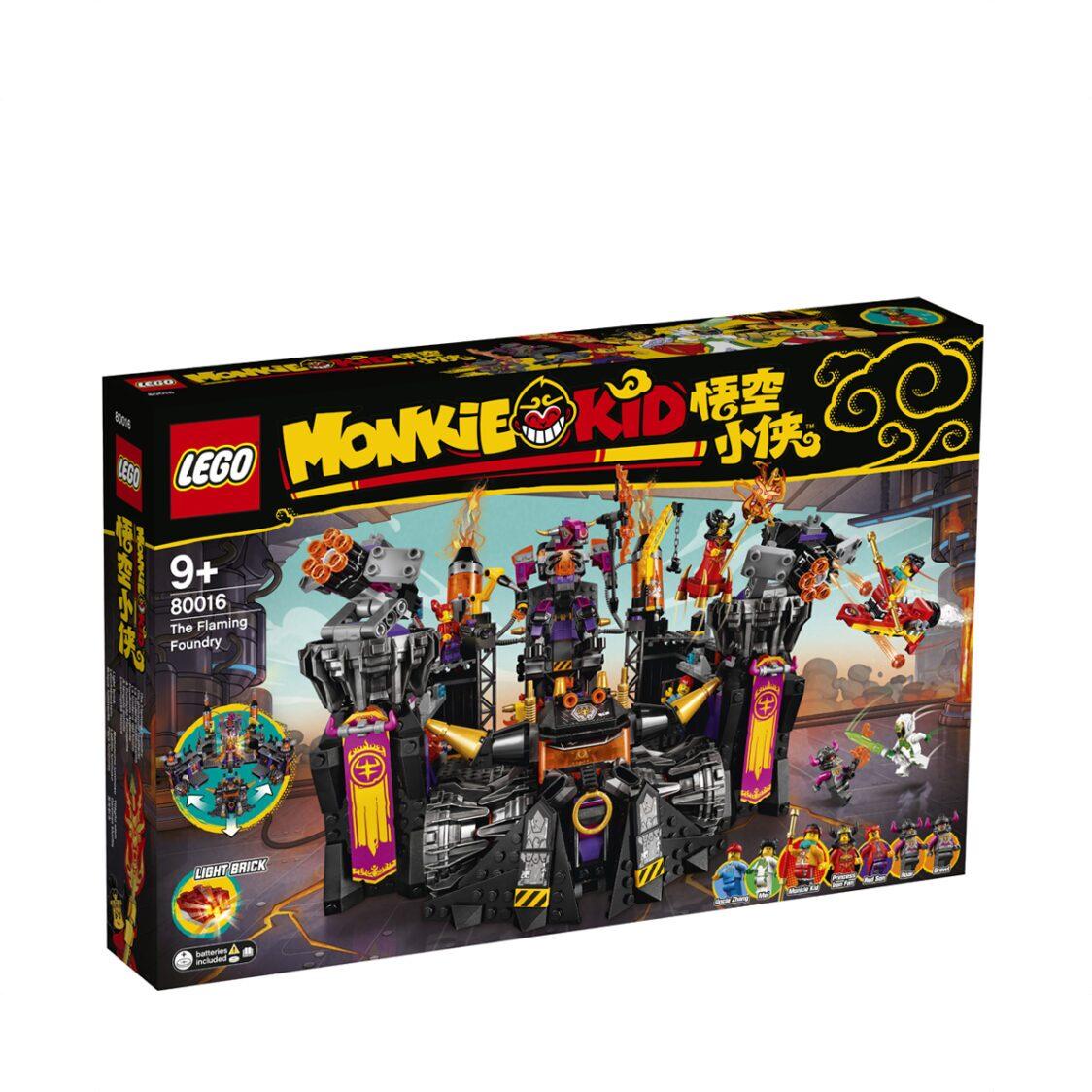 LEGO The Flaming Foundry 80016 V29